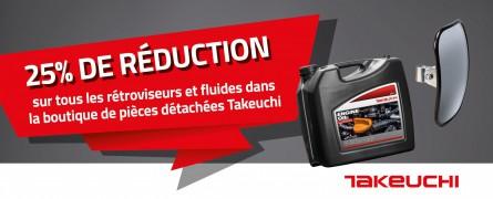 Pendant tout le mois d'avril, bénéficiez de 25 % de réduction sur tous les rétroviseurs et fluides dans la boutique de pièces détachées Takeuchi.