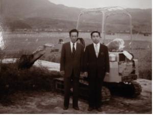 Takeuchi TB1000 50 jaar